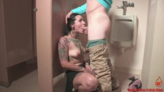 Mommy In The Boys Bathroom (Modern Taboo Family)